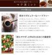 画像5: 水出し ミント茶4種セット【緑茶、ほうじ茶、ルイボス、マテ茶×ペパーミント】 スティックパック4g×12包 各1個 (5)