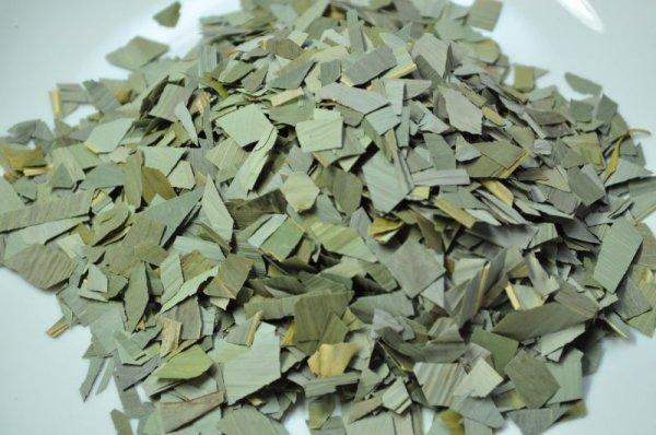 画像1: 熊笹茶 ビタミンE、K、他タンパク質やクロロフィルが豊富 (1)