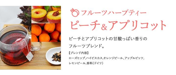 フルーツの自然の甘味