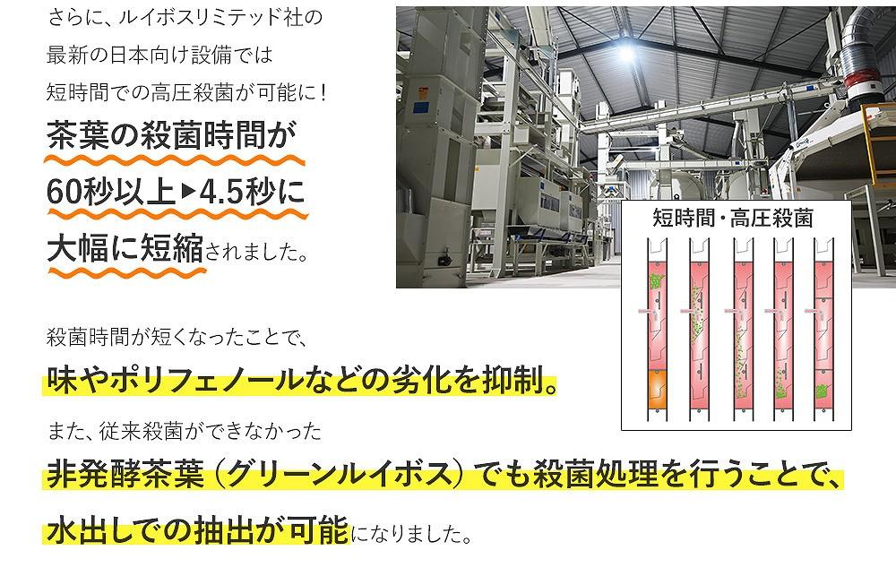 2020年に日本向け工場設備を新設